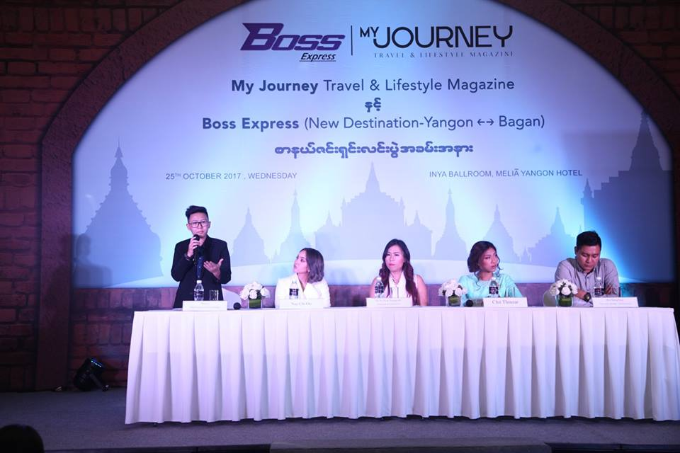 Boss Express My Journey Press Conference – Star Event Production